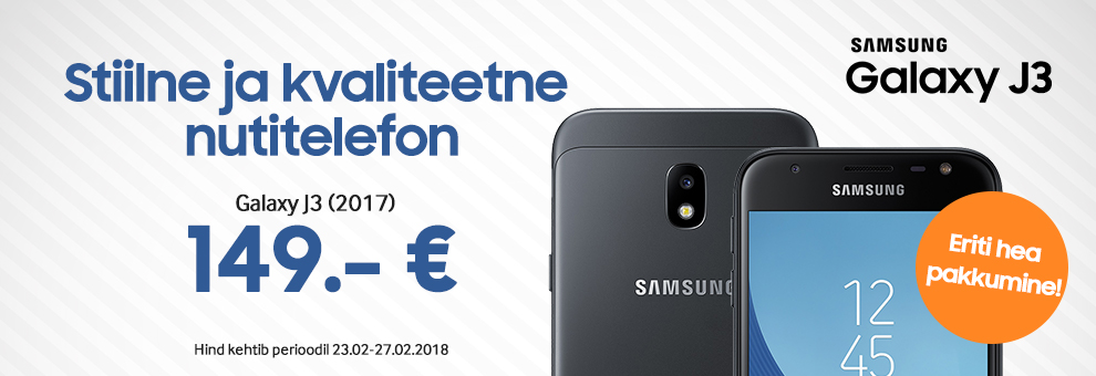 Galaxy J3 (2017) Offer
