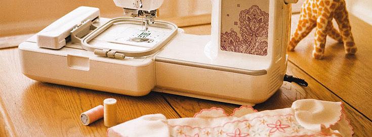 Швейная комната