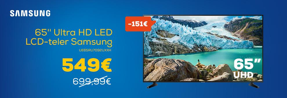 Samsung TV Flash