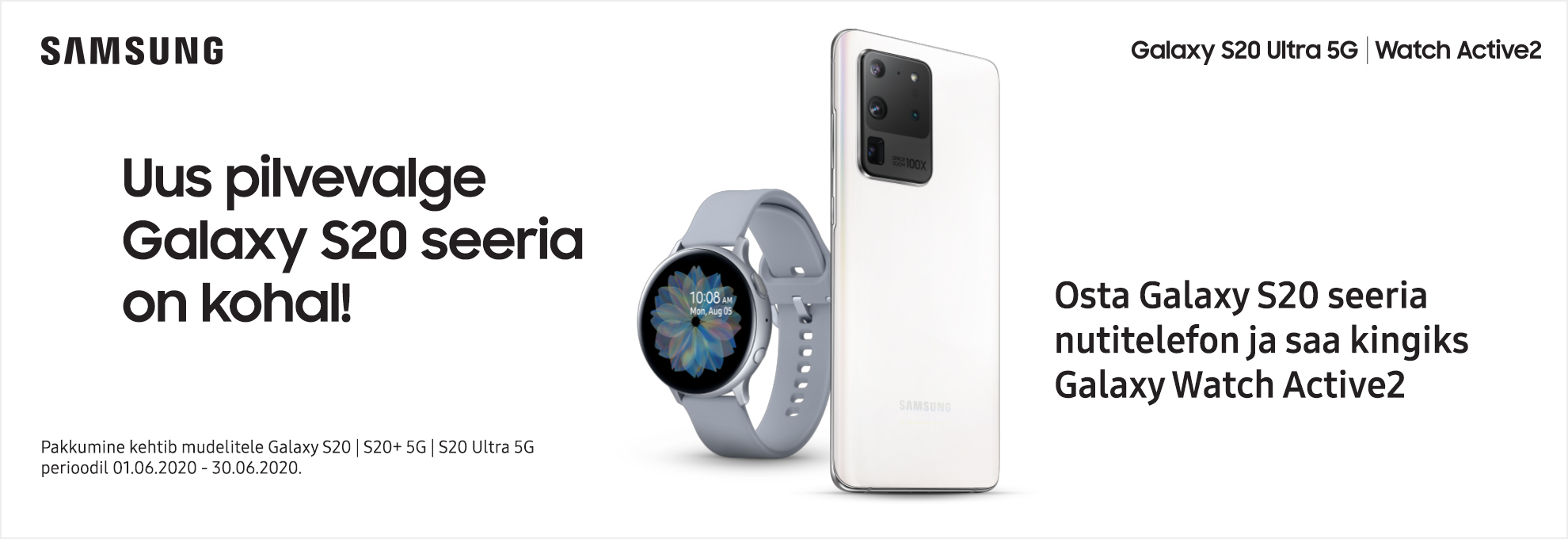 Samsung Galaxy S20 seeria telefonidega kingituseks nutikell Galaxy Watch Active SM-R820NZ