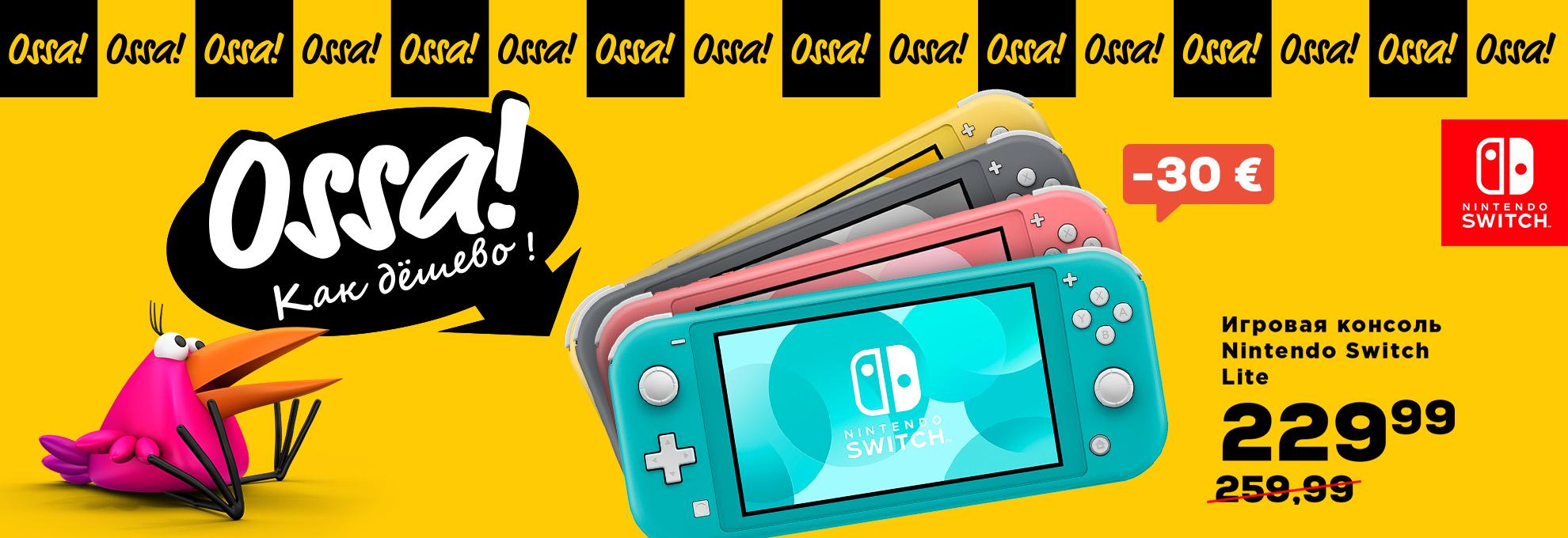 Ossa! Nintendo Switch