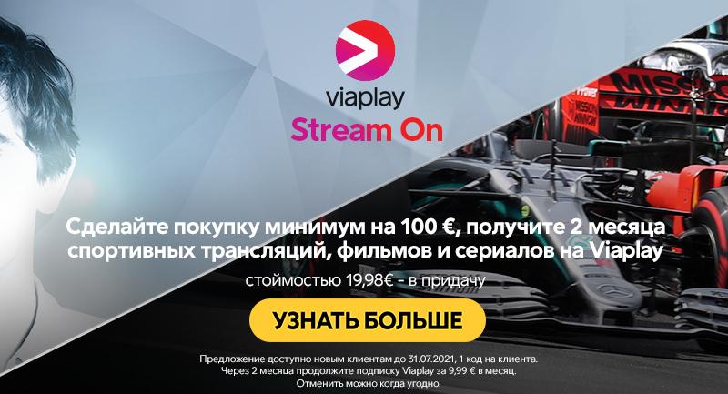 3063-viaplay_thumb_ru.jpg