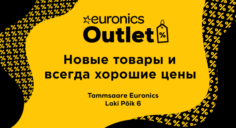 3078-outlet_thumb_ru.png