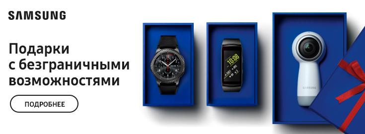 PL Панорамная камера Samsung Gear 360 - подарок с безграничными возможностями