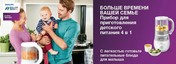 MP Philips Avent blender