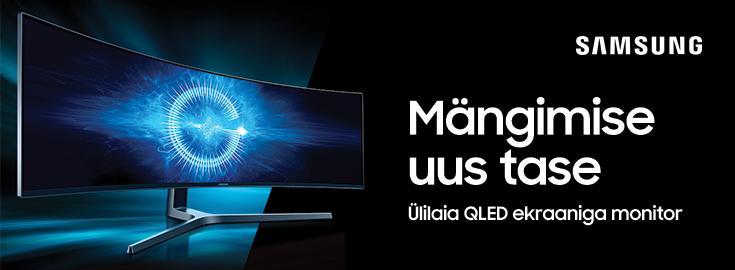 MP Samsung QLED monitor