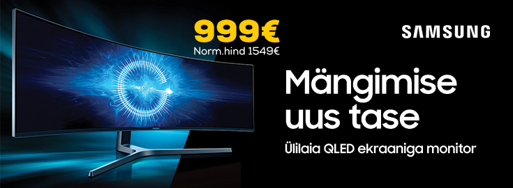 PL Samsung QLED monitor