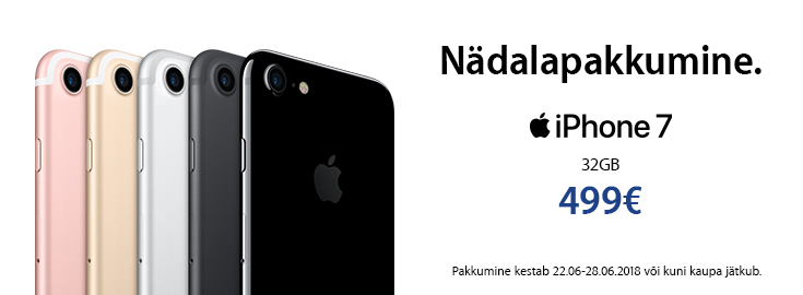 MP iPhone 7 Flash