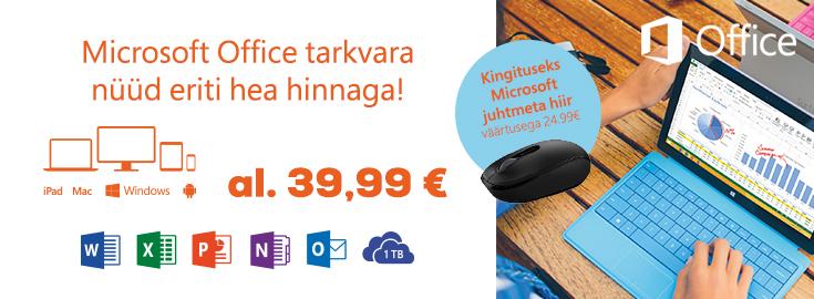 MP Microsoft Office 365 Personal, Office 365 Home ning Office Kodu ja Kool versioonidega kingiks juhtmeta hiir väärtusega 24,99€!