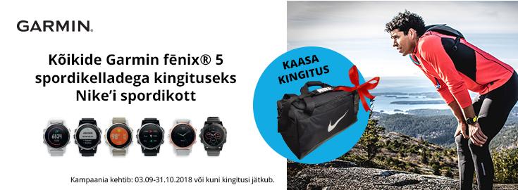 MP Garmin Fenix 5 spordikellaga kaasa Nike spordikott!