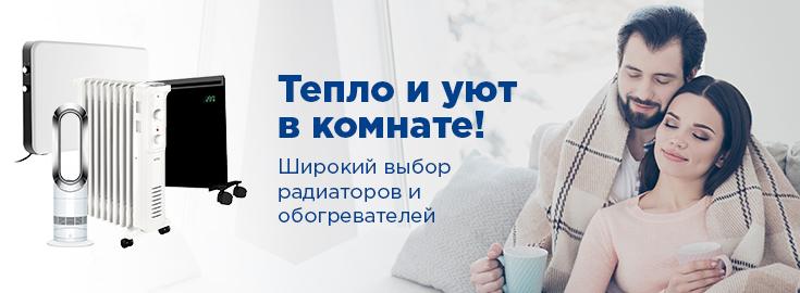 PL Радиаторы
