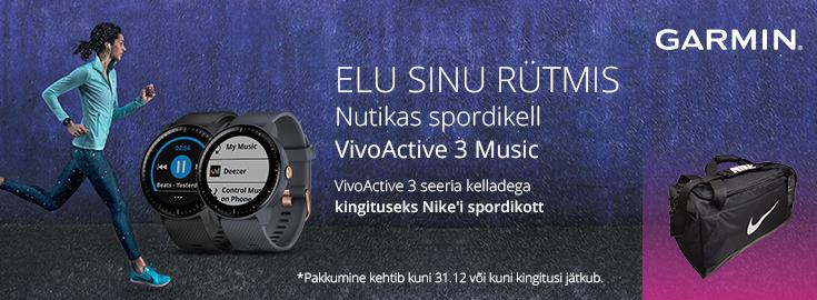 MP Garmin VivoActive 3 seeria spordikellaga kaasa Nike spordikott!