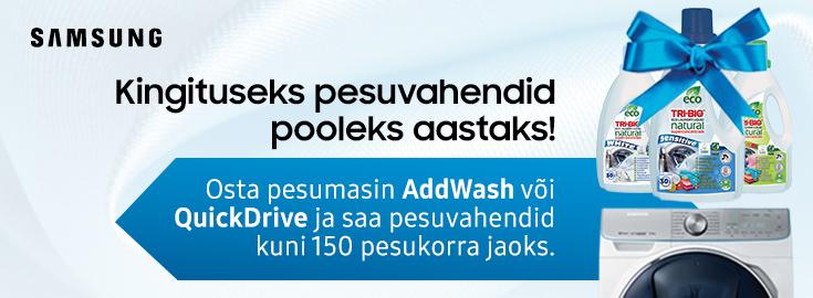 MP Моющие средства на полгода в подарок!  Покупайте стиральную машину AddWash или  QuickDrive и получите в подарок комплект моющих средств  для стирки до 150 раз.