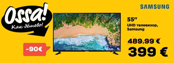 MP Ossa Samsung TV UE55NU7093UXXH