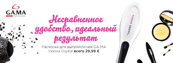 MP Ga.Ma Innova