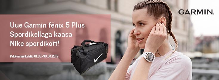 PL Garmin Fenix 5 Plus spordikellaga kaasa Nike spordikott!