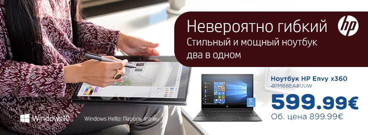 MP HP ENVY X360