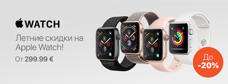 MP Apple Watch