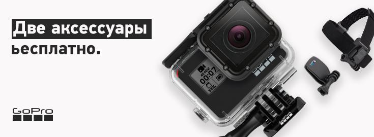 PL С экшн-камерой GoPro hero7 Black, получите в подарок Ремешок для головы и Водонепроницаемый бокс