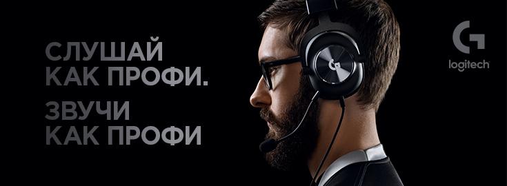MP Logitech headset