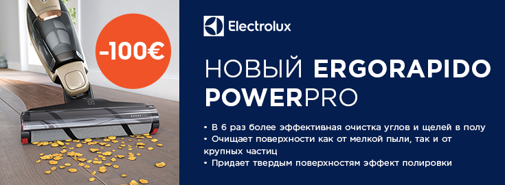 Electrolux Ergorapido EER85SSM