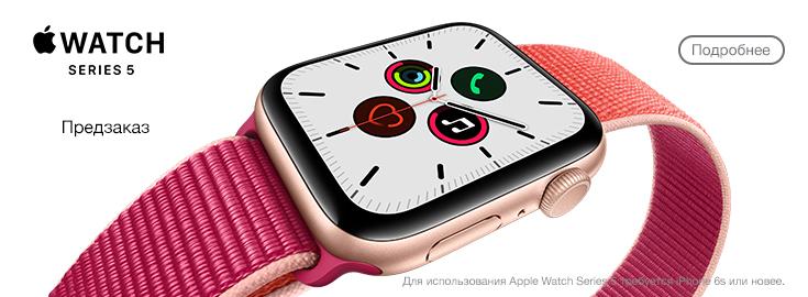 PL Apple Watch Series 5 PO