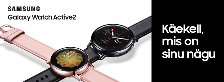 PL Galaxy Watch Active 2