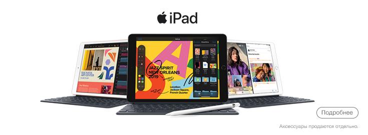MP iPad_NPI_7th Gen