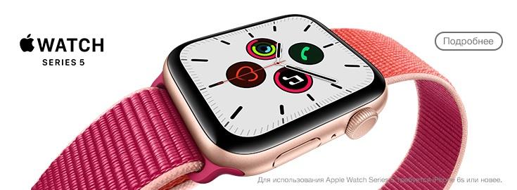 PL Apple Watch Series 5
