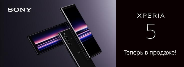 PL Sony Xperia 5