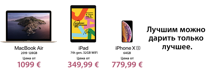 Apple Christmas offer