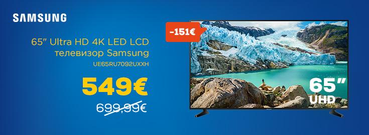 PL Samsung TV Flash
