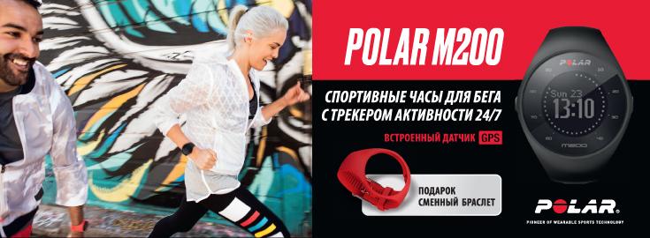 PL При покупке смарт-часов Polar M200BLK в подарок  ремешок