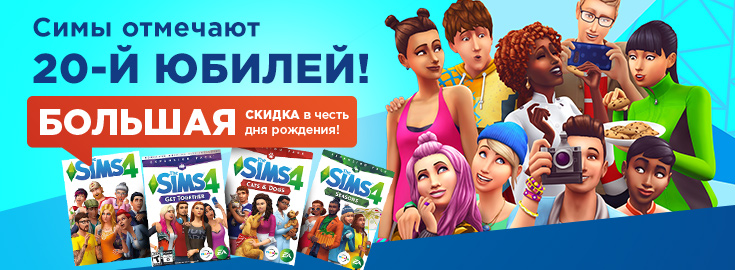 PL The Sims 20