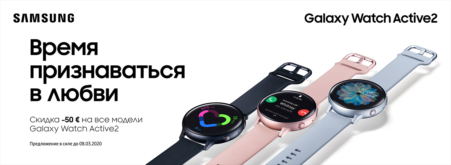 MP Samsung Galaxy Watch2 -50%