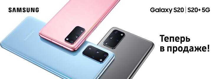 MP смартфон Samsung Galaxy S20