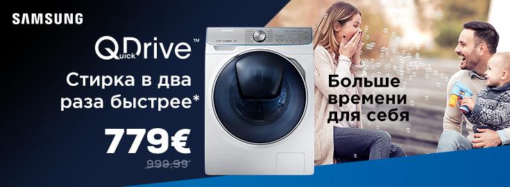 PL Samsung Qdrive
