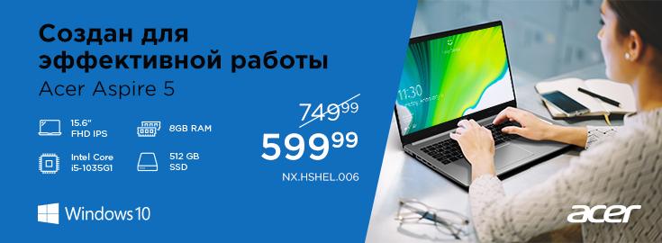 MP Acer Aspire 5