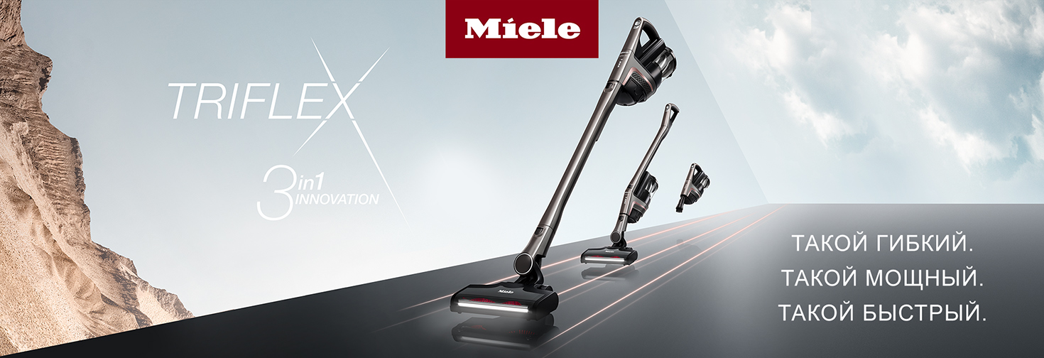 MP Miele Triflex