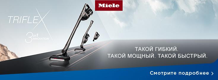 MP Miele Triflex