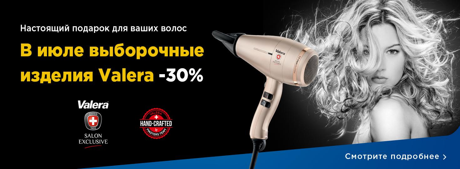 MP Valera -30%