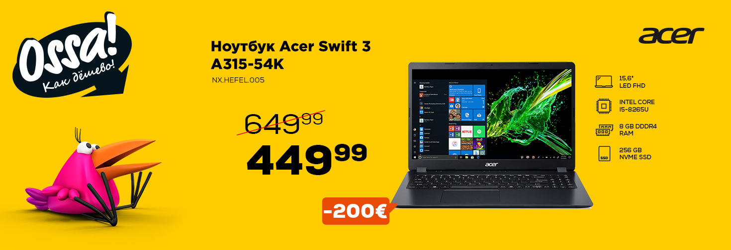 MP Ossa! suvi 2020 Acer Aspire 3