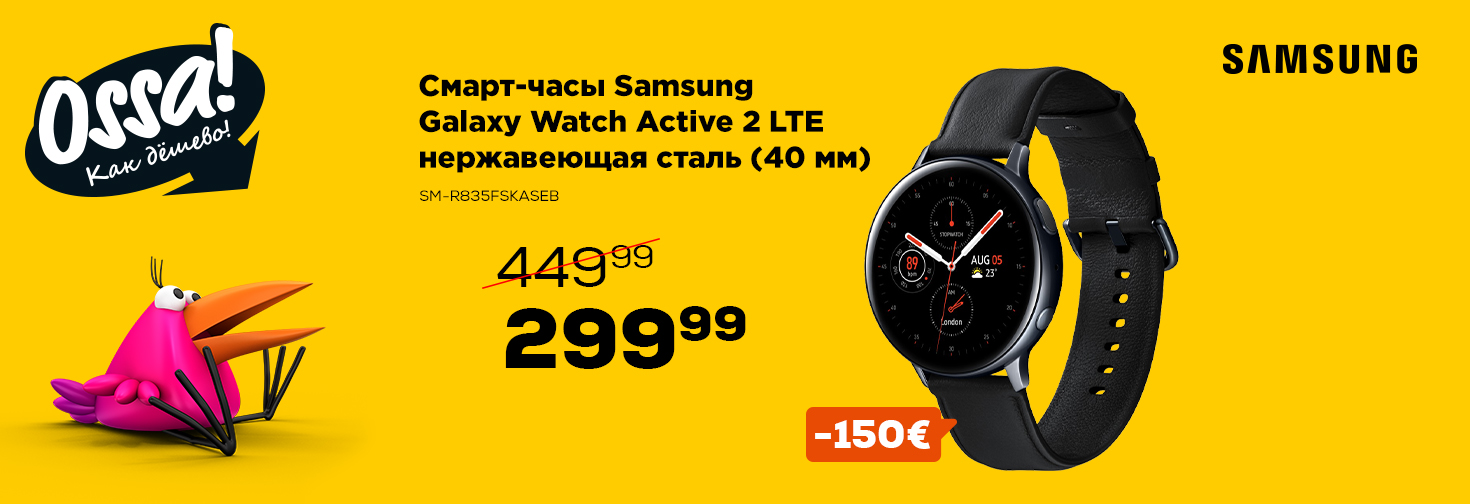 MP Ossa! suvi 2020 Galaxy Watch Active 2