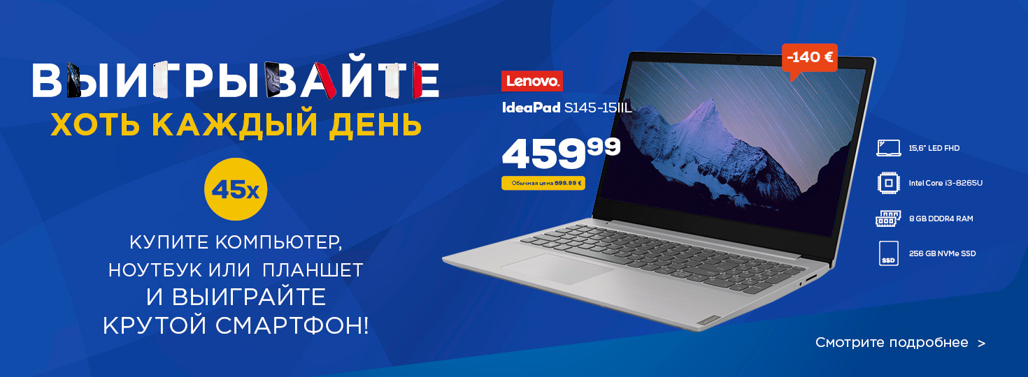 MP BTS Lenovo IdeaPad S145-15IIL
