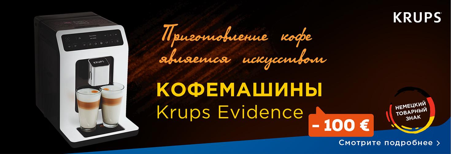 MP Krups Evidence