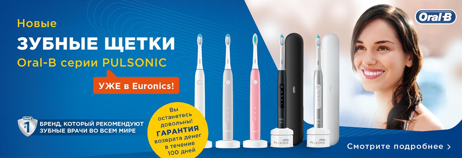 MP Новые ЗУБНЫЕ ЩЕТКИ Oral-B серии PULSONIC - деньги обратно в течение 100 дней