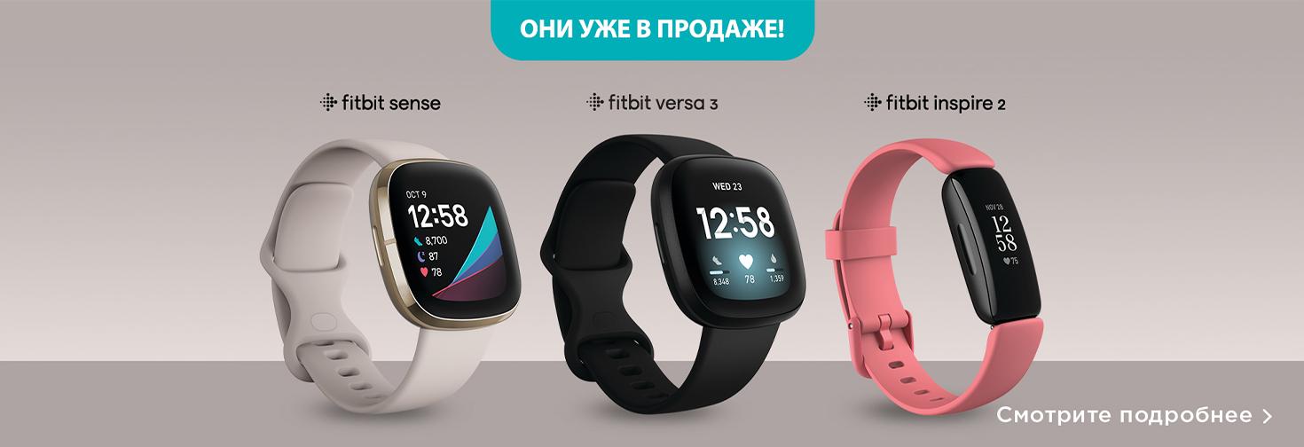 MP Fitbit