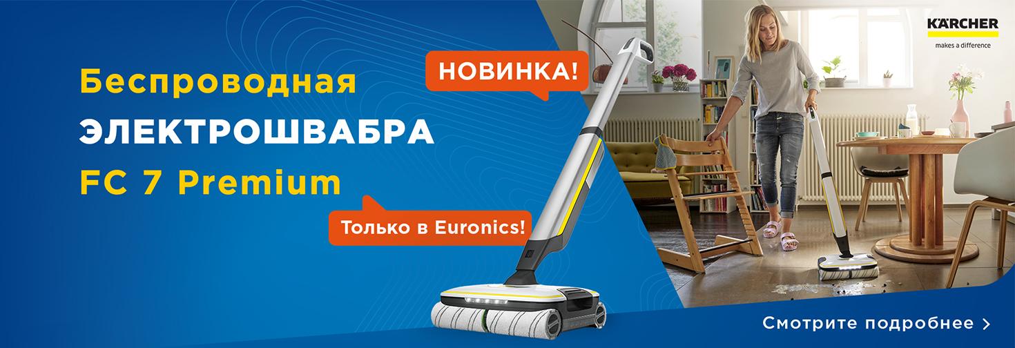 MP Беспроводная  ЭЛЕКТРОШВАБРА FC 7 Premium