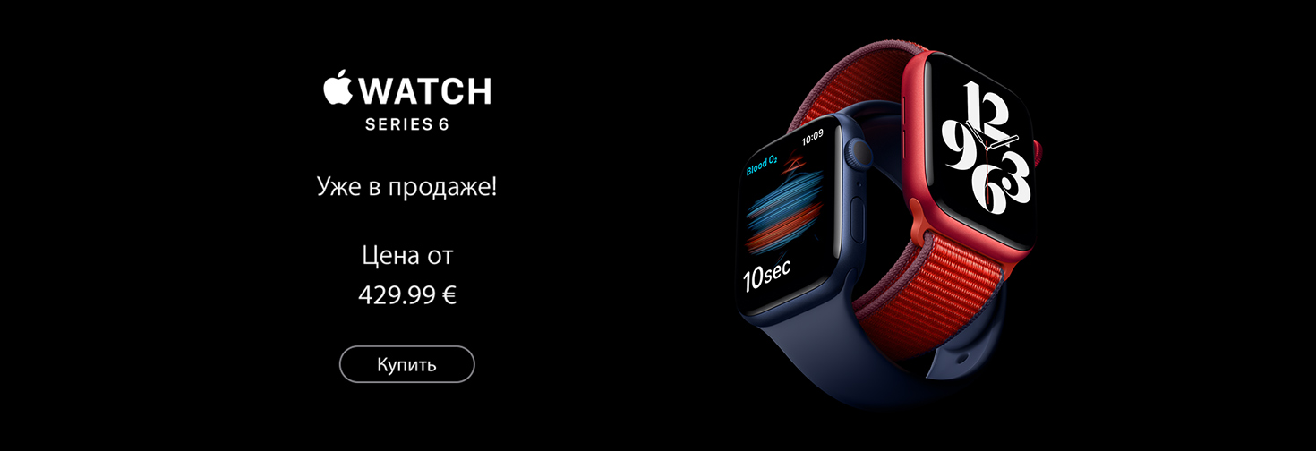 PL Apple Watch Series 6
