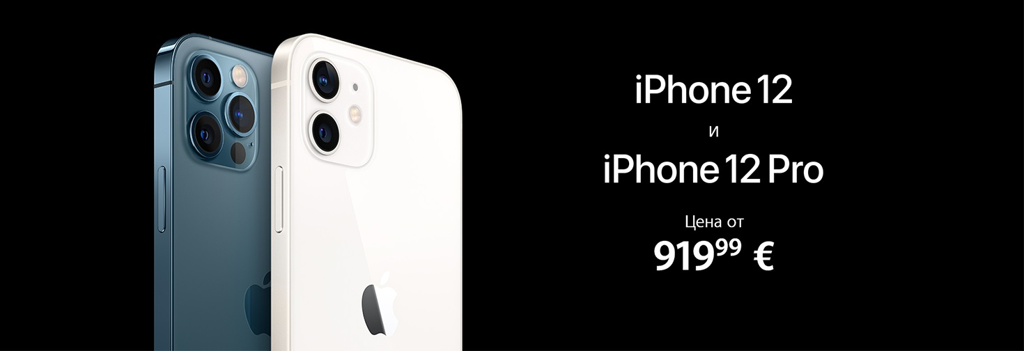 PL Apple iPhone 12; 12Pro